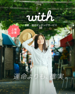 with画像